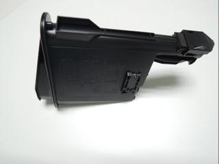 Kompatibilní toner s Kyocera TK-1110